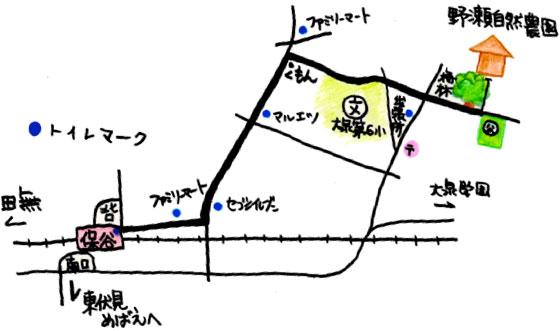 野瀬自然農園マップ