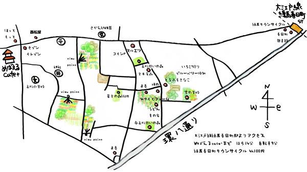 春日町駅アクセスweb